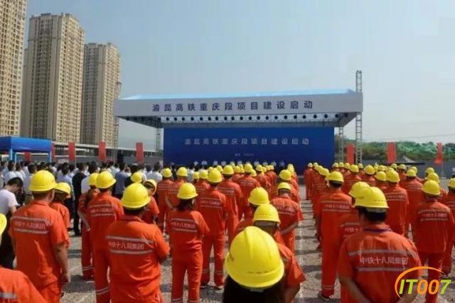 渝昆高铁开建!未来昆明到重庆只需2小时-3.jpg