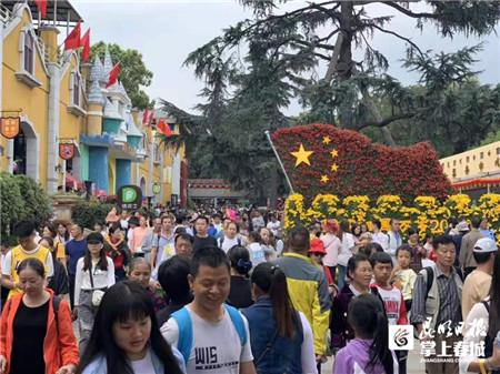 国庆游园好去处!昆明动物园3天接待游客42万-1.jpg