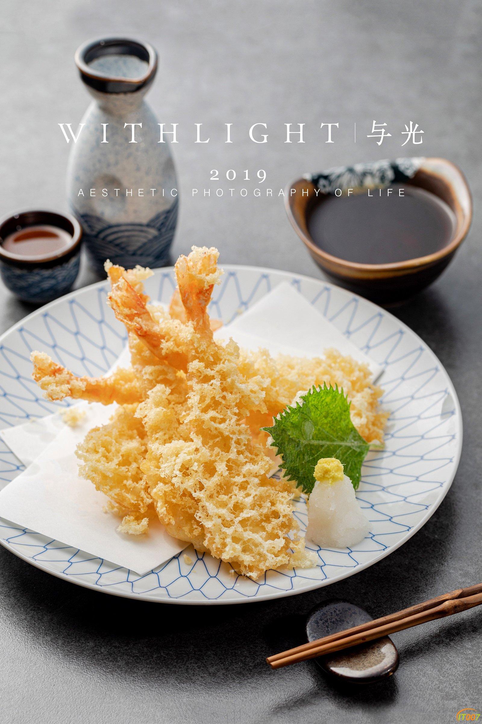 Enlight624.jpg