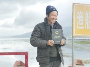 """""""禁渔""""11年阳宗海开湖啦首批40条渔船出湖捕捞-2.jpg"""