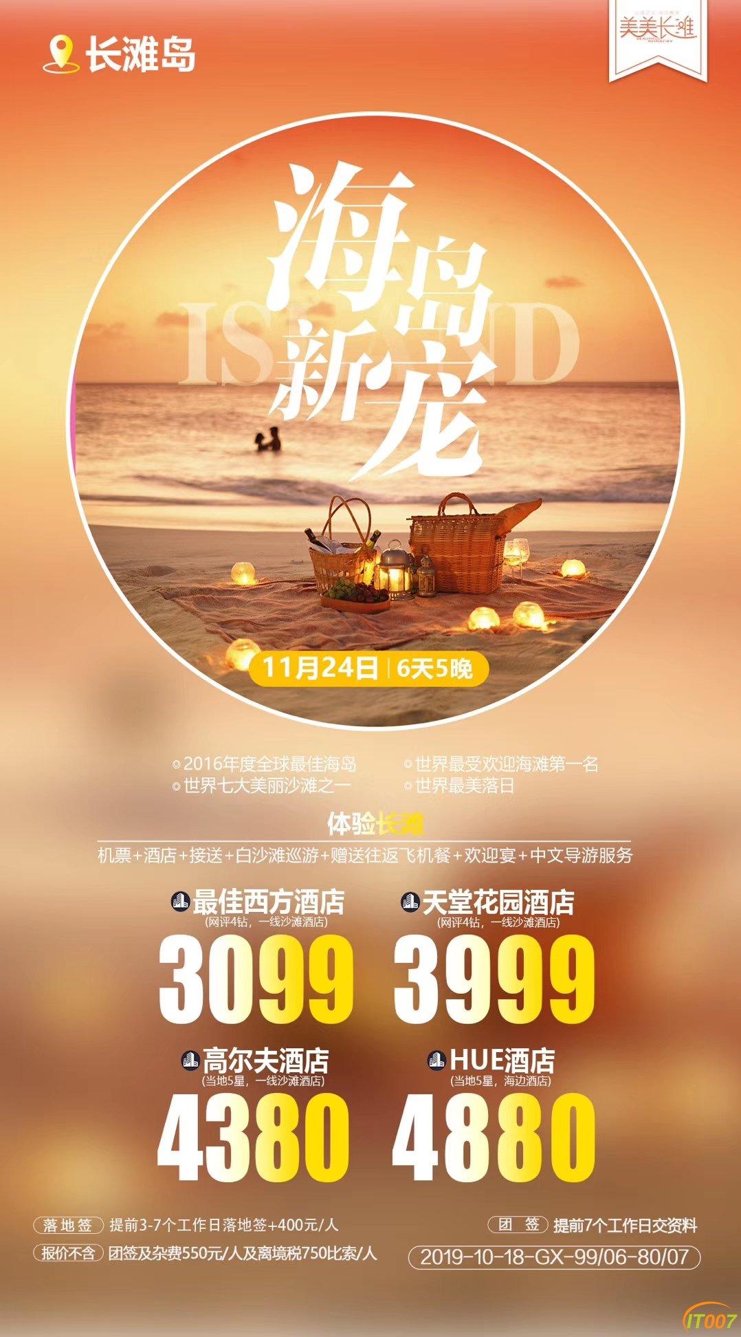 mmexport1571398800751.jpg