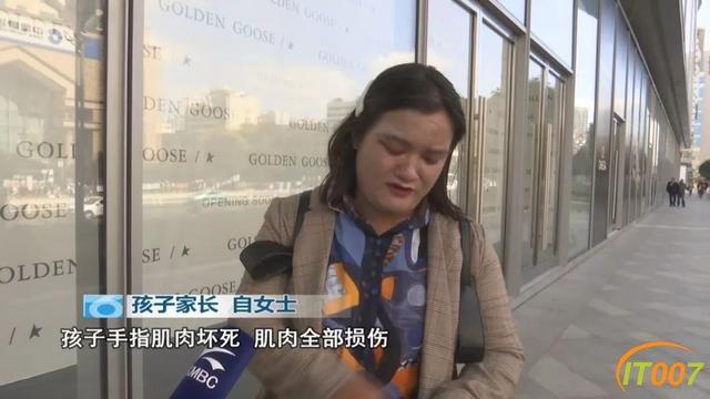 2岁女孩被跑步机夹伤,爸爸同意接受3千元赔偿,妈妈索赔18万-5.jpg