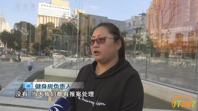2岁女孩被跑步机夹伤,爸爸同意接受3千元赔偿,妈妈索赔18万-9.jpg