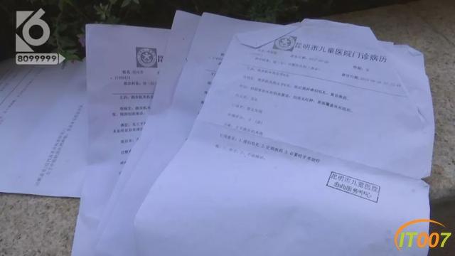 2岁女孩被跑步机夹伤,爸爸同意接受3千元赔偿,妈妈索赔18万-13.jpg