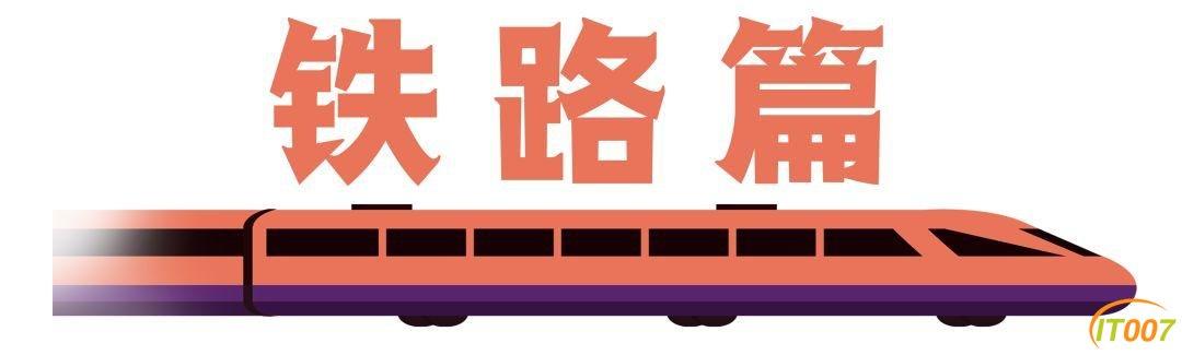 地铁5号线22个站点确定!昆明交通大爆发-13.jpg