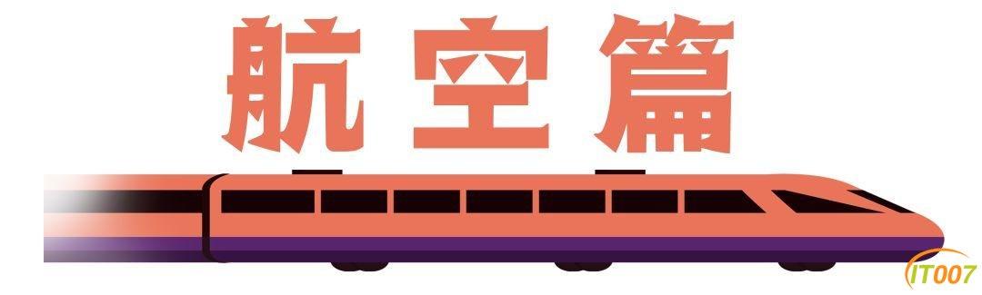 地铁5号线22个站点确定!昆明交通大爆发-19.jpg