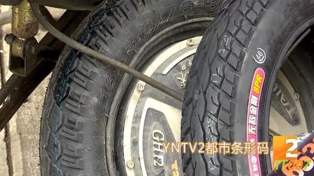 """爆胎路遇""""热心人""""可提供换轮胎服务?原是兜售劣质轮胎新骗局,小心被骗-8.jpg"""