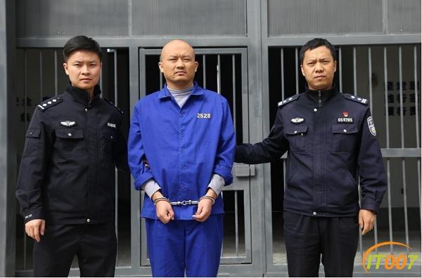云南昆明:10年逃犯终落网 追逃再添新战果-3.jpg