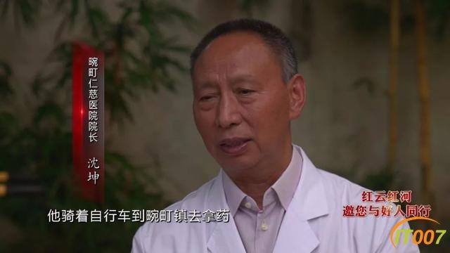 """在这个边陲小镇,69岁昆明暖男暖哭好多人,他是医生""""沈老师""""-6.jpg"""