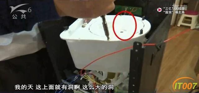 饮水机里有蟑螂大哥怒不可遏:我喝了一个多月的腐水!泡着蟑螂尸体的水-6.jpg