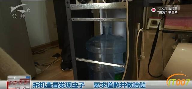 饮水机里有蟑螂大哥怒不可遏:我喝了一个多月的腐水!泡着蟑螂尸体的水-9.jpg