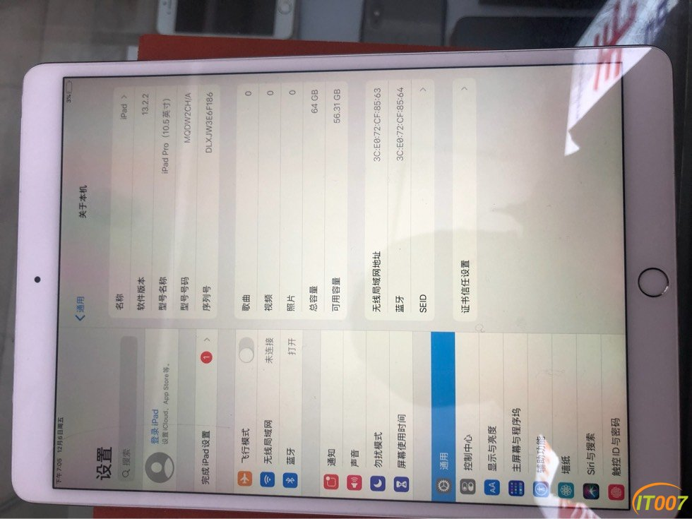 1999出iPad pro