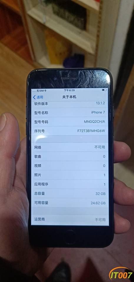 蘋果手機7黑色國行32g 成色9.5新,只要850不刀