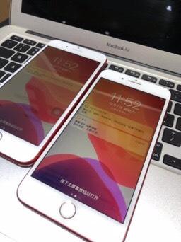 馬上過年啦!中國紅iPhone 7 Plus 128G 國行三網成色95新 價格:2199