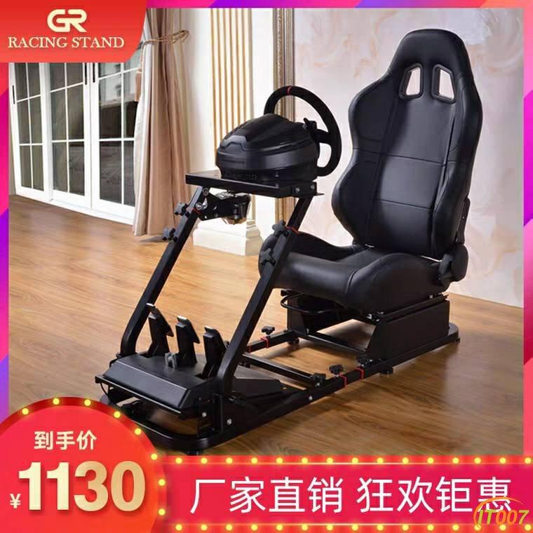 求购驾驶模拟座椅。如下图?买个iPhone7,1599