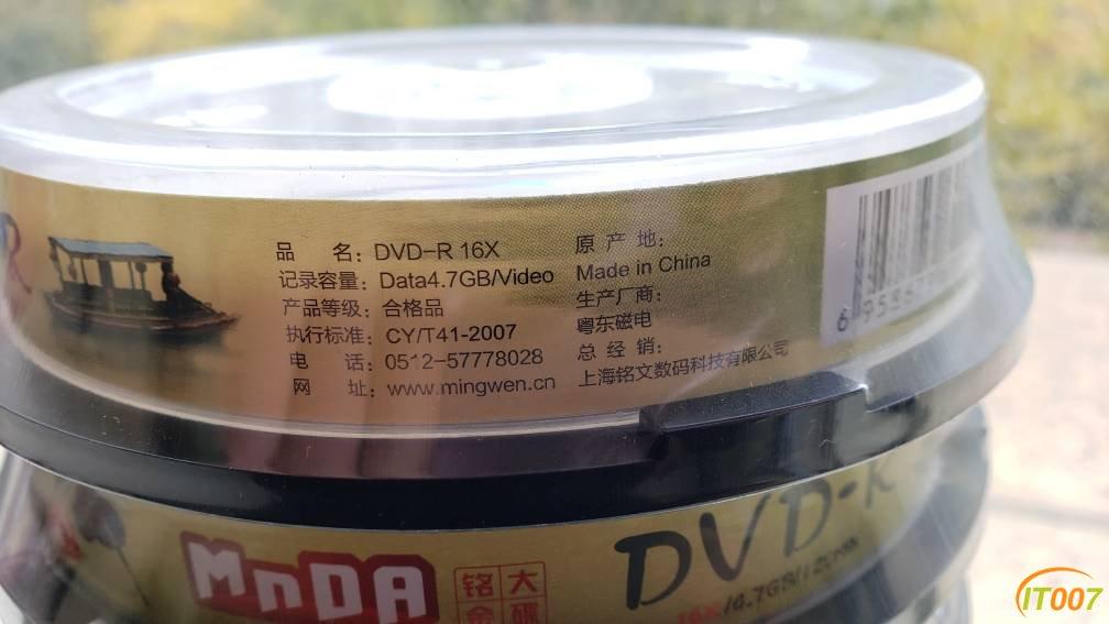 DVD-R刻錄光盤