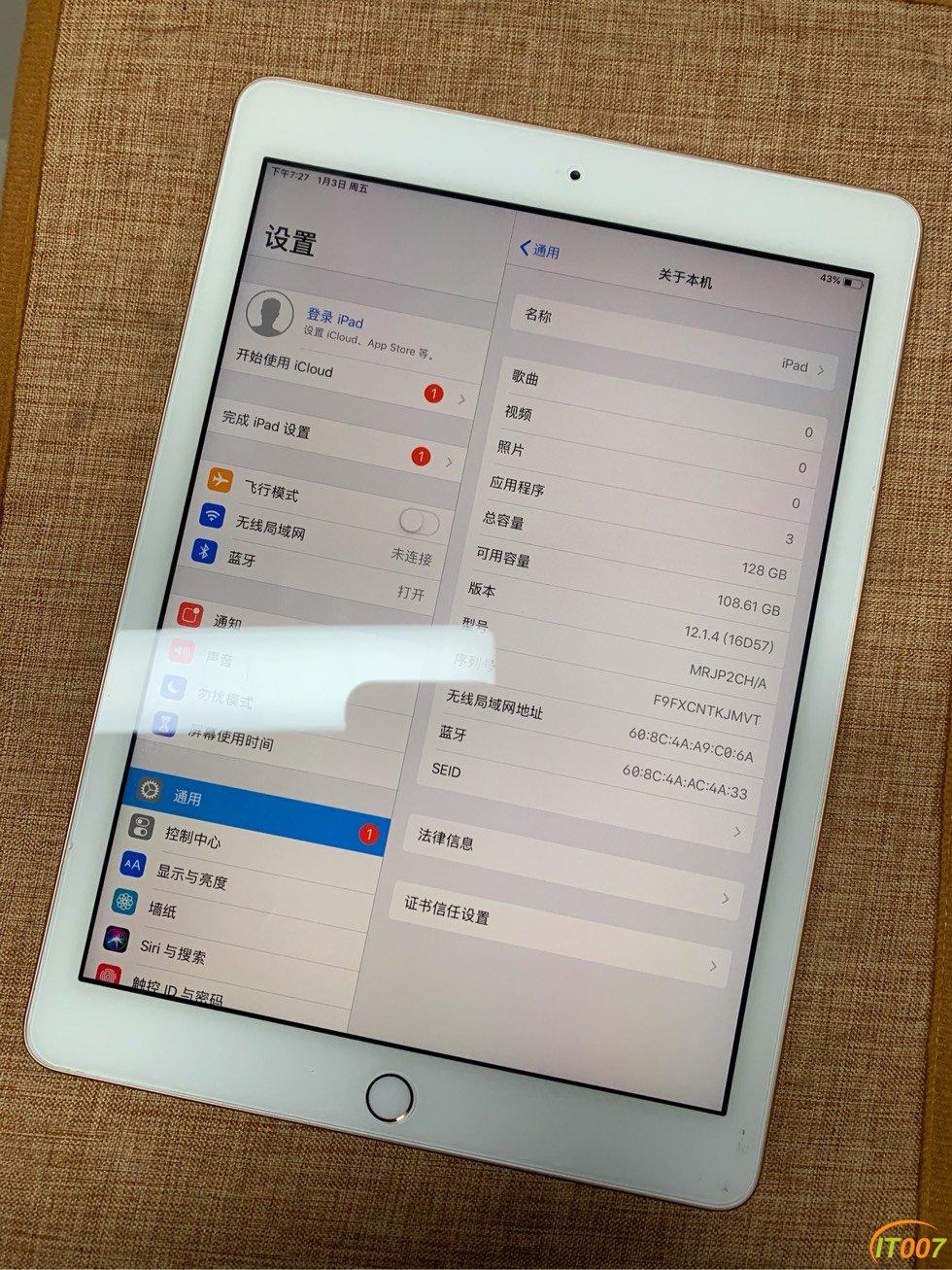 出個18款iPad
