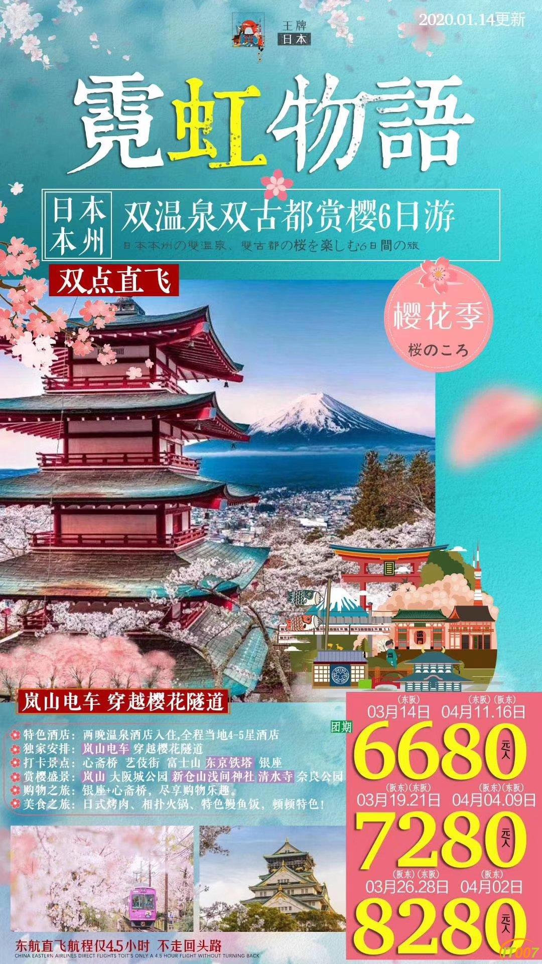 mmexport1579171946131.jpg