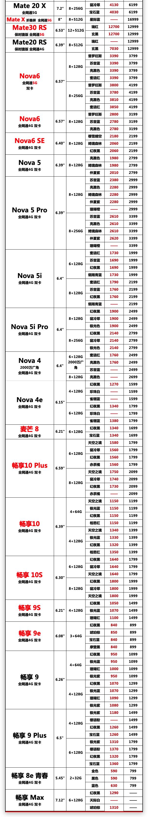 Xnip2020-01-18_10-53-35.png