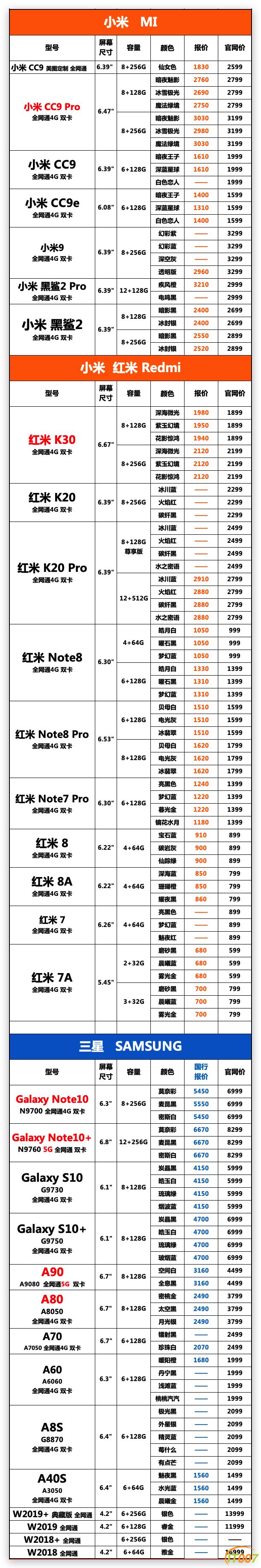 Xnip2020-01-18_10-55-20.png