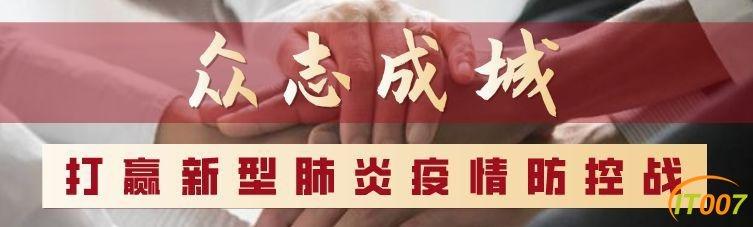 最新通报!截至2日12时,云南省累计报告确诊病例105例(附详情)-1.jpg