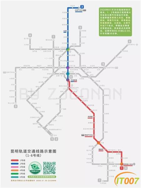 @昆明人 2月10日昆明公交、地铁还暂未接到恢复运营通知-2.jpg