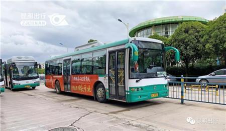 @昆明人 2月10日昆明公交、地铁还暂未接到恢复运营通知-4.jpg