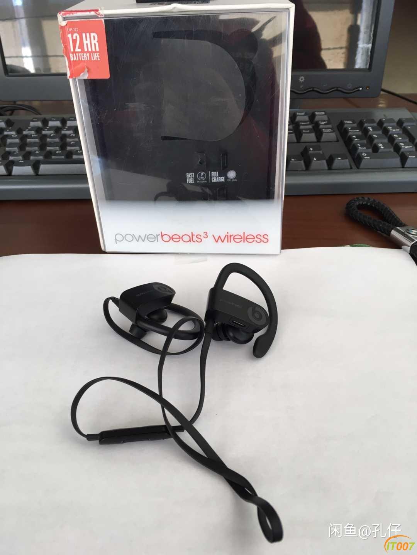 出power beats3 运动蓝牙耳机