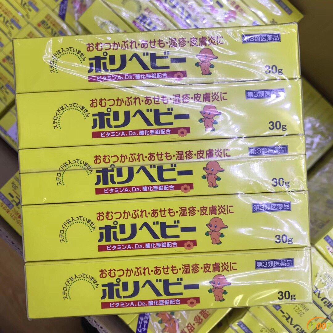 日本佐藤婴儿湿疹膏,适合1个月以上婴儿,不含激素成分