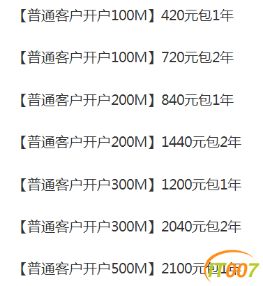 微信图片_20200115200821.png