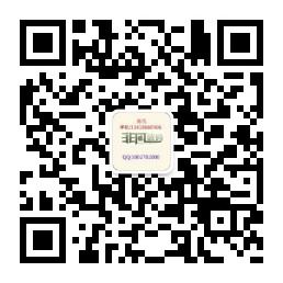 0DA1CBF1-E942-422C-BB19-A1036384DD77.jpeg