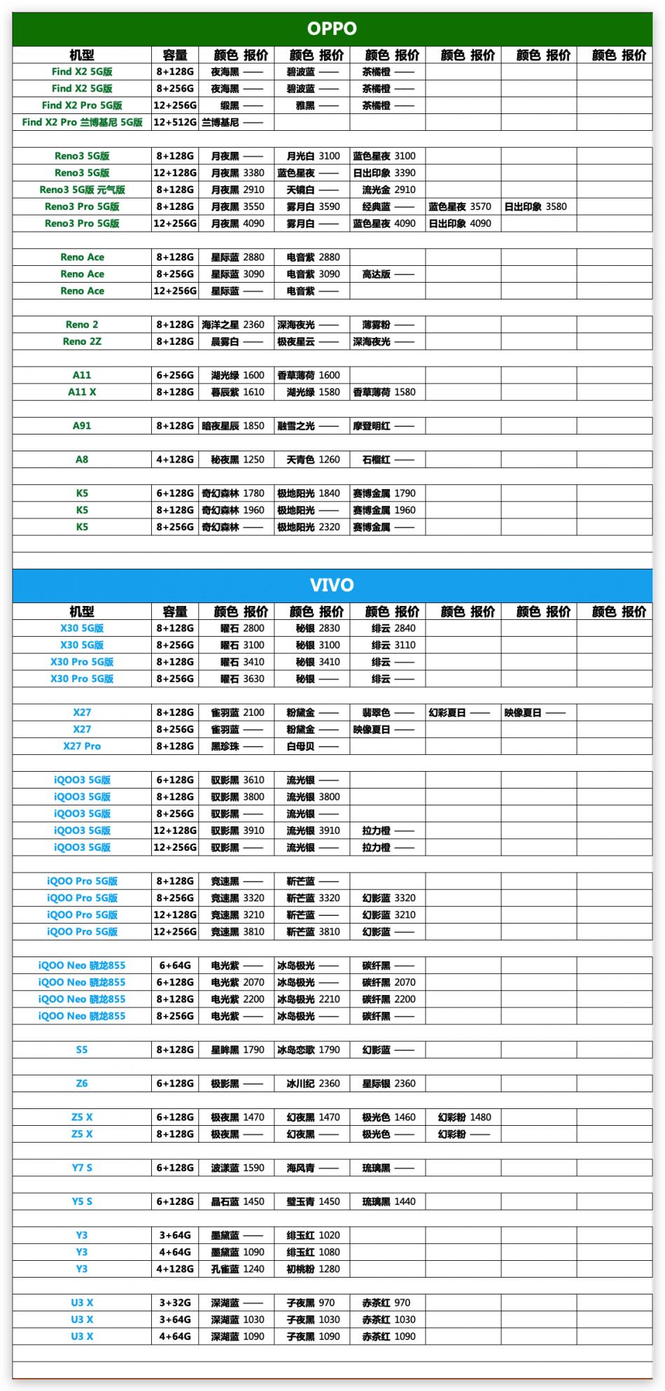 Xnip2020-03-24_12-11-04.png