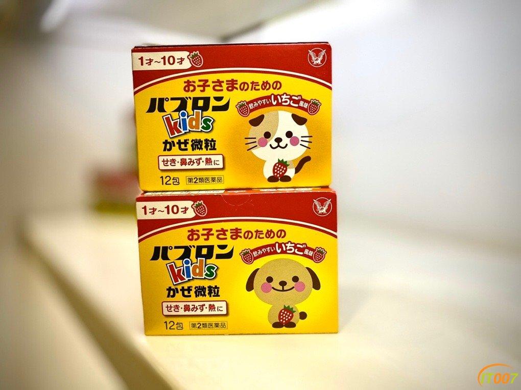 日本神药大正金A儿童版感冒药,退热镇痛止咳通鼻