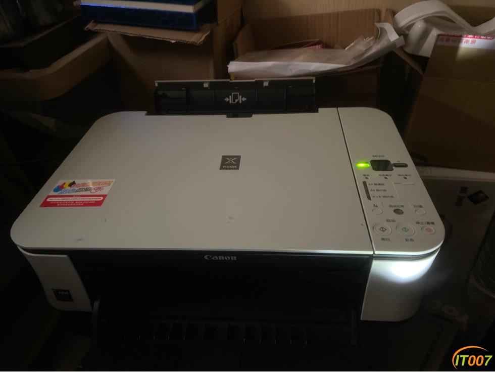 80元,出佳能mp259打印机,墨盒干了要更换