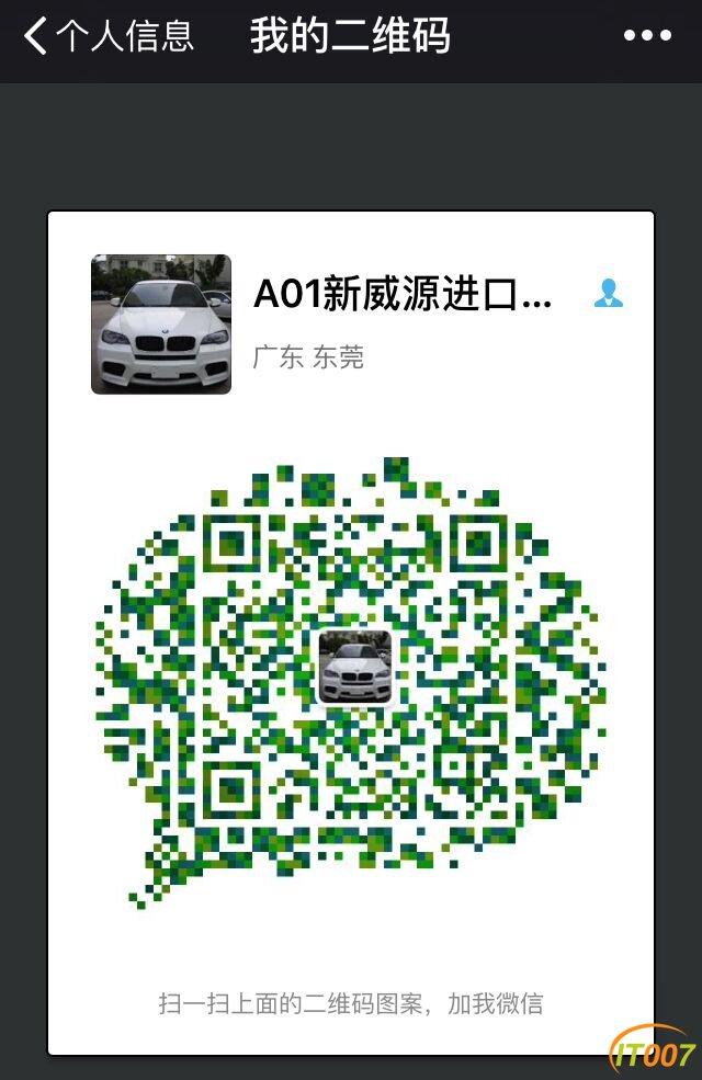 微信图像.jpg