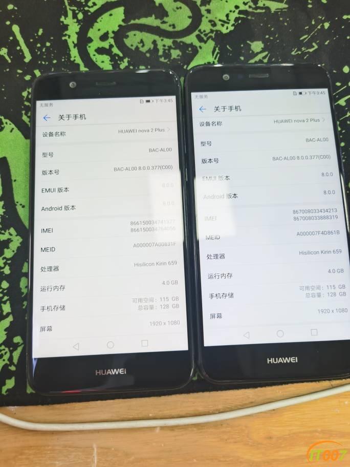 华为nova2PLUS  4+128G两台。电池鼓包,屏不花,边框有磕碰,380一起。3