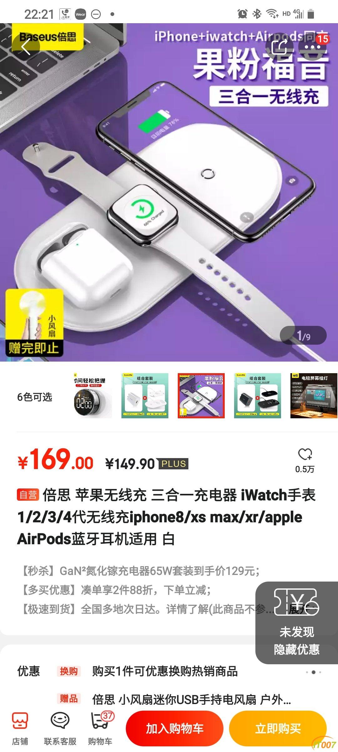 Screenshot_20201012-222100.jpg