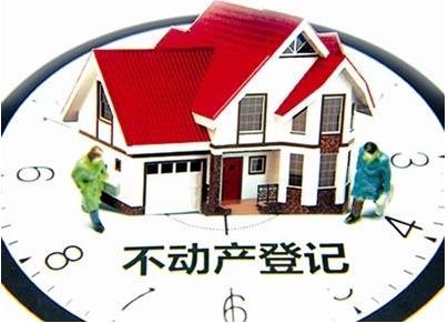 喜讯,速看!昆明这269个项目的购房人可申请办理不动产证了-2.jpg