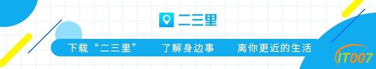 昆明和平村海鲜广场搬迁后是否有新规划?官方回复-1.jpg