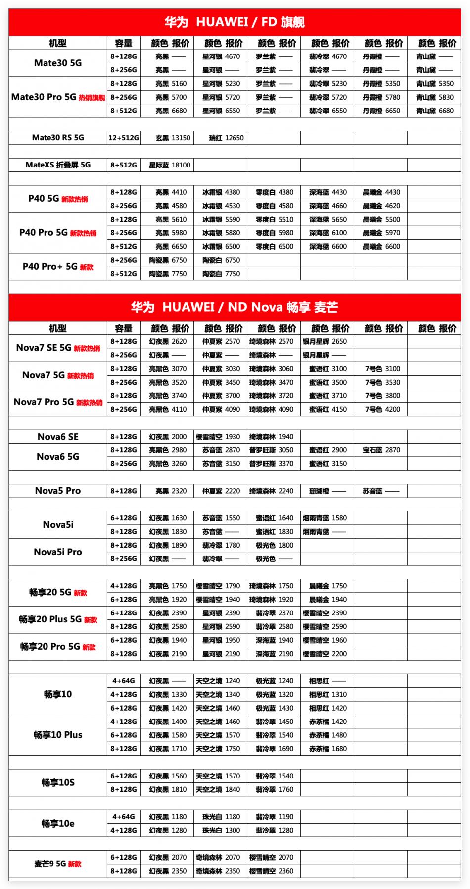 Xnip2020-10-24_15-14-09.png