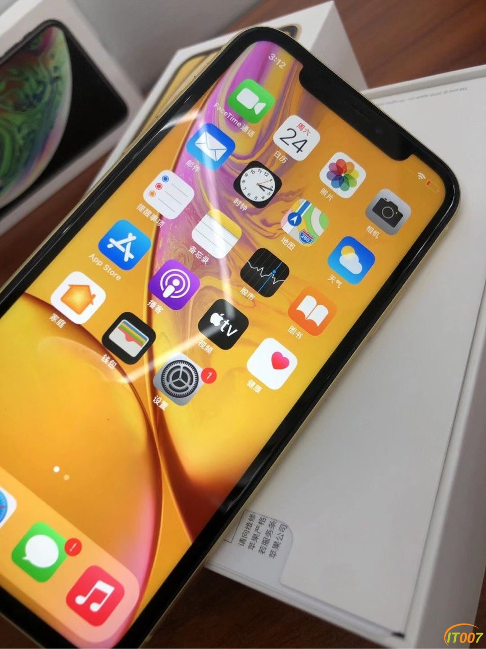 2999,极品iphoneXr/128G国行三网稀奇色,功能完美