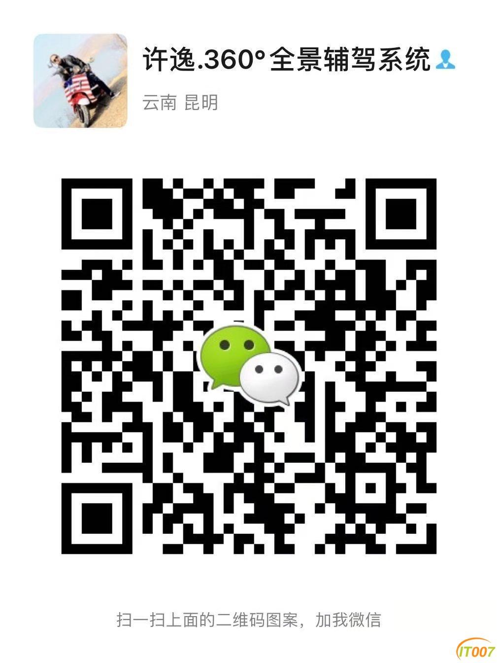 微信图片_20201117105926.jpg