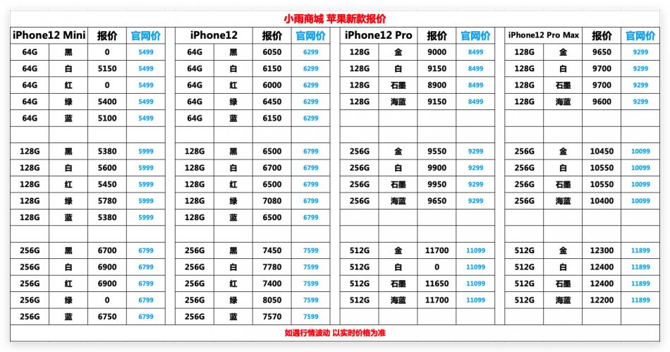 Xnip2020-11-17_13-16-26.png