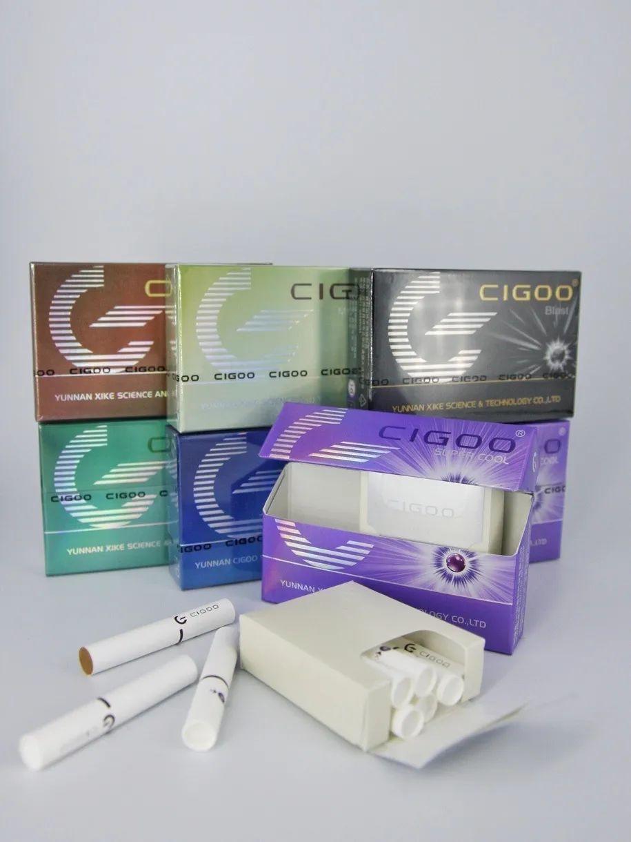 喜科CIGOO新客福利来了,199元一个加热器6个口味烟弹各一盒