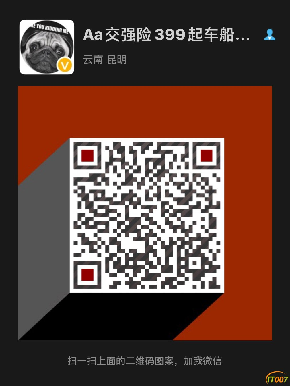 FCF37688-D894-4442-8670-F7F231A962E4.jpeg