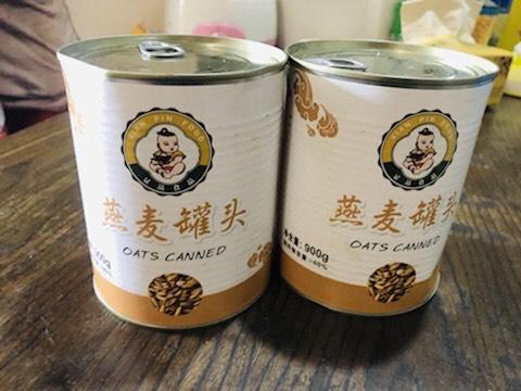 奶茶原料,有需要的看图