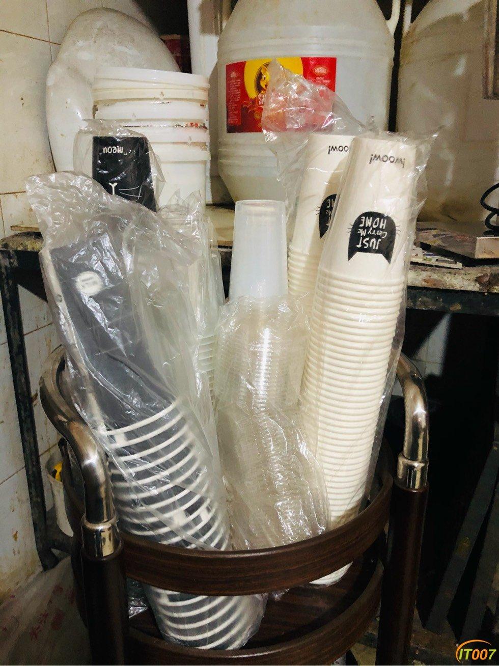 奶茶纸杯 调酒用的洋酒