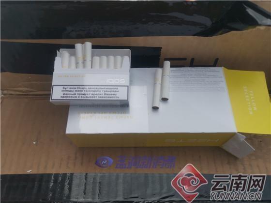 红河个旧连续查获走私新型烟草制品案件 涉案价值合计170余万元