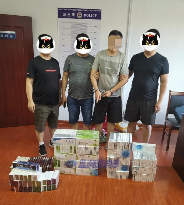 河东区破获首例电子烟网络案件 涉案金额2832万 6人被判刑