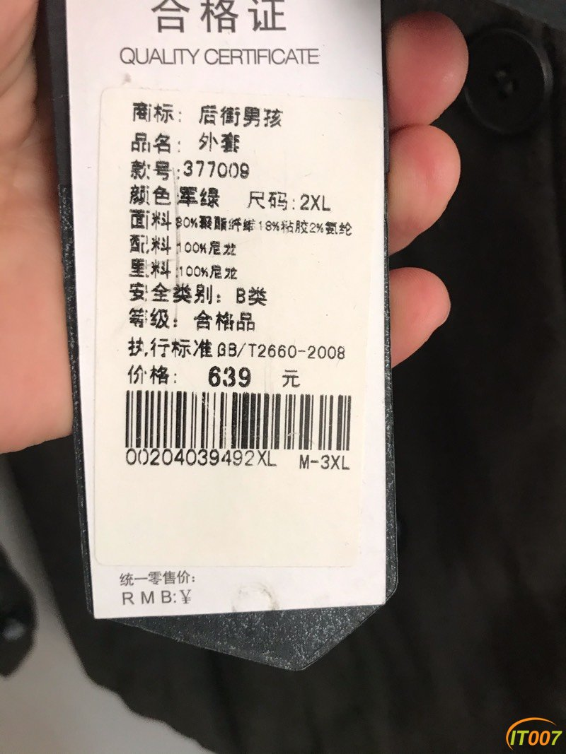 132652r3ryte35kyqy9ydy.jpg